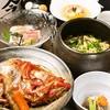 久米川  絹 - 料理写真:ご宴会一例