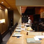 日本料理 とくを - カウンター席