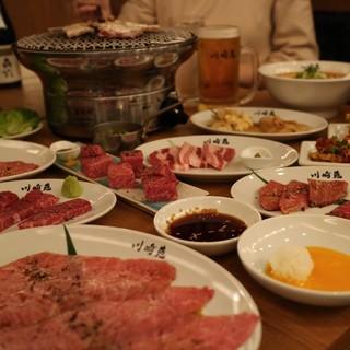 おまかせ焼肉2種