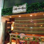 蜂の巣 - オシャレな外観、オープンカフェの雰囲気です^^