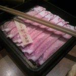 5980954 - もち豚ロース肉