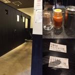 中華そば 新谷 - お店が内観と卓上調味料&食券☆。.:*・゜