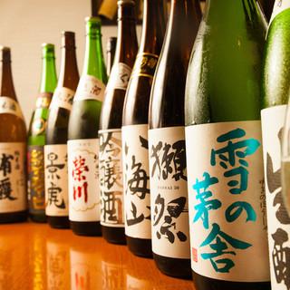 宴会「50種日本酒飲み放題&旬鮮魚料理」