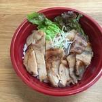 カフェ&ダイニング レジェンド - 豚丼(お弁当)