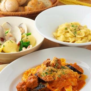 ◆様々な珍しい形のパスタ料理◆
