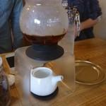 isajia coffee and tea - ティードリップ