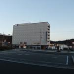 59803905 - ホテル外観 JR彦根駅目の前です