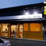 zakka+cafe KICHI. - お店の外観
