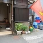 小石川インドシナ - 外観