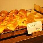 パンやきどころ RIKI - 購入した、ぶどうパン