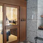 パンやきどころ RIKI - お店外観、シックで重厚な木の扉です