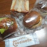 59808566 - 噂の餡バター(¥250)も2個買いました 合計¥1.160