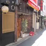 Arakawa - 外観