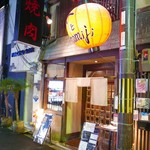 馬焼肉専門店 桜とmomiji - 外観