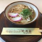 飛猿閣 - 料理写真:かやくうどん(*゚∀゚*)350円