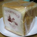 パン工房 マルジュウ - 料理写真:食パン180円(外税)。