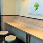 サブウェイ 野菜ラボ - 壁側カウンター席
