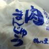 鶴乃堂本舗 - 料理写真: