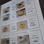 サルーテ - メニュー