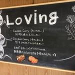 ラヴィング カフェ - オススメメニュー!