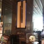 59818817 - 店名ロゴ