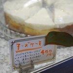 阿部食堂 - ケーキ選び