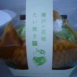 5982568 - 「抹茶マロン」(250円)