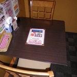 バンチャガル - テーブル席