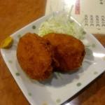 59821011 - 野菜コロッケ:300円