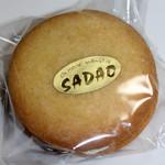サダオ - レーズンサンド