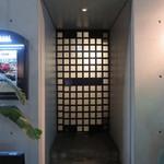 ディグルーベ - 入口