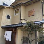 魚匠 銀平本店 - 〜(*゚.▽゚)ノ