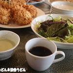 うさぎのキッチン 桜亭 - 2016年12月 コーヒー・スープ・サラダも作っていただいて