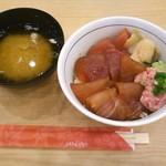 目利きの銀次 - ランチ・・づけまぐろ二種とまぐろたたき丼(味噌汁付)