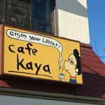 cafe kaya -