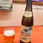 59828089 - ビール 大ビン