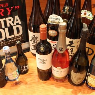 【種類豊富】ワイン・焼酎・日本酒・カクテル…多数ご用意!
