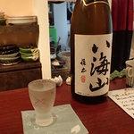 立寄処 桜子 - 八海山 新潟県