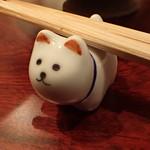 立寄処 桜子 - 白い犬?