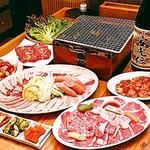 焼肉 とーがらし - 料理写真: