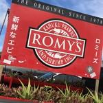 Romy's Kahuku Prawns & Shrimp - 看板