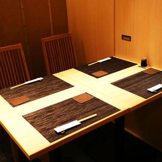 テーブル個室完備【最大6名様】