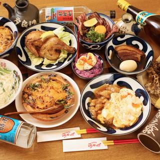 本格沖縄料理を豊富にご用意◎