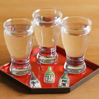 静岡のお酒のみくらべ
