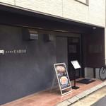 赤身焼肉USHIO - 外観