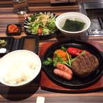 赤身焼肉USHIO - 和牛ハンバーグ定食税込1100円