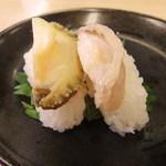 スシロー - 料理写真:あわび食べ比べ