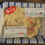 ミート辻富 - ポテトサラダ