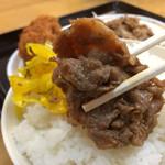 キッチンオトボケ - ジャンジャン焼き定食600円