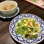 ガムランディー - ランチサラダ&スープ!